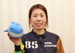 田口節子選手の特徴