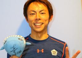 長田頼宗選手の特徴