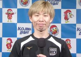 乙藤智史選手の特徴