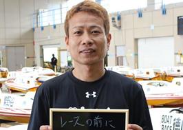 飯山晃三選手の特徴