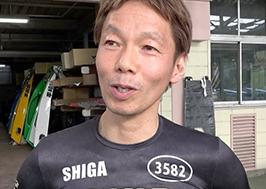 吉川昭男選手の特徴