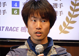齊藤優選手の特徴