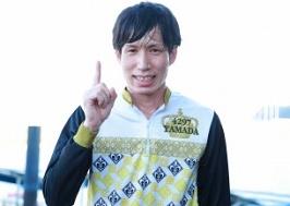 山田哲也選手の特徴