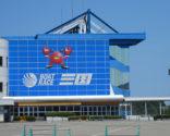 三国競艇場